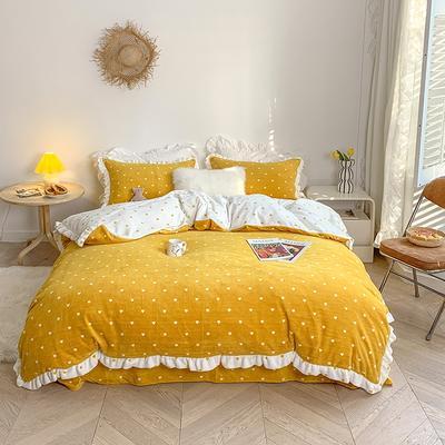 2020新款奶油色花边牛奶绒四件套 1.2m床单款三件套 爱心黄