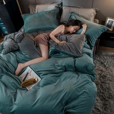 2020新款宝宝绒雕花绣花工艺款保暖四件套 1.5m床单款四件套 晚安系-宝石绿