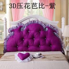 2018新款-韩版3D磨毛大靠背 1.2m 3D压花芭比-紫