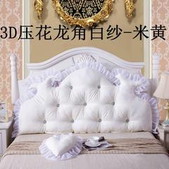 2018新款-韩版3D磨毛大靠背 1.8m 3D压花龙角白纱-米黄