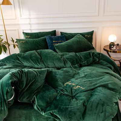 (总)2019轻奢刺绣水晶绒四件套 1.2m(4英尺)床 翡翠绿