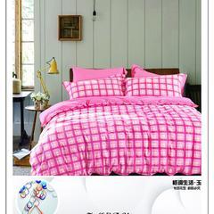 化纤平纹水洗棉面料 宽幅/250cm 格调生活-玉