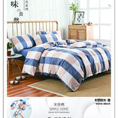 化纤平纹水洗棉面料 宽幅/250cm 卡罗时光-蓝