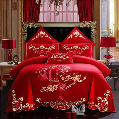 2019全棉刺绣婚庆四件套、多件套 标准床单四件套(1.5m-1.8m床) 爱你一生一世