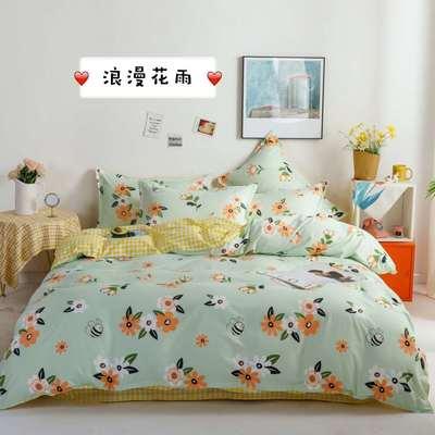2020新款-芦荟棉四件套 1.5m(5英尺)床 浪漫花雨