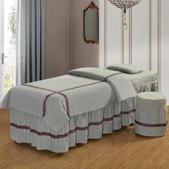 2018美容床罩美容SPA床罩美容院四件套美容床罩按摩美容床四件套方头可定做 圆头185*70cm 蜜恋灰色