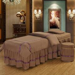 2018美容床罩美容SPA床罩美容院四件套美容床罩按摩美容床四件套方头可定做 圆头180*60cm 蜜恋咖啡