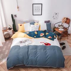 ins风纯棉水洗棉四件套网红毛巾绣花全棉床单床笠套件 1.2m(4英尺)床 艾摩