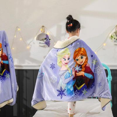 新款迪士尼儿童多功能盖毯牛奶绒披肩数码印花羊羔绒毯 大号120*160cm 冰雪奇缘