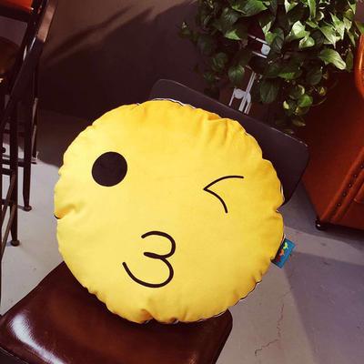 2020新款卡通抱枕 平均尺寸35×50cm 笑脸