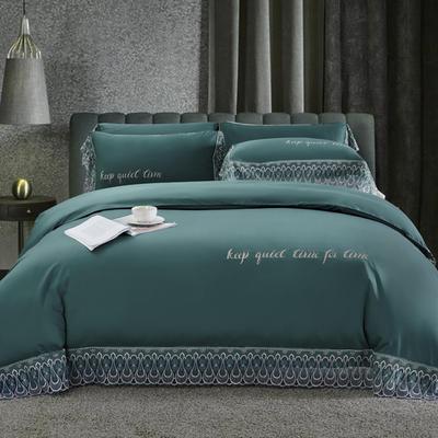 2020新款瑞亚-100支长绒棉绣花+水溶蕾丝花边四件套 床单款1.8m(6英尺)床 5墨绿