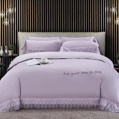 2020新款瑞亚-100支长绒棉绣花+水溶蕾丝花边四件套 床单款1.8m(6英尺)床 6淡紫