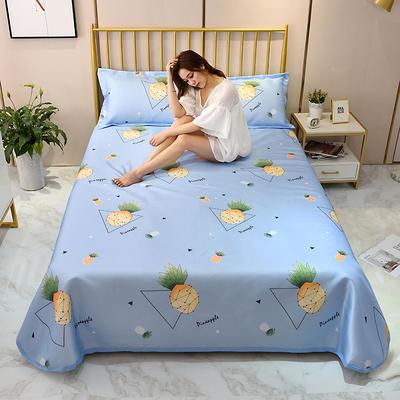 2020新款-冰丝凉席可水洗机洗床单式三件套 160*230 菠萝