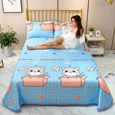 2020新款-冰丝凉席可水洗机洗床单式三件套 235*250 躲猫猫--蓝