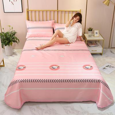 2020新款-冰丝凉席可水洗机洗床单式三件套 235*250 星球-粉
