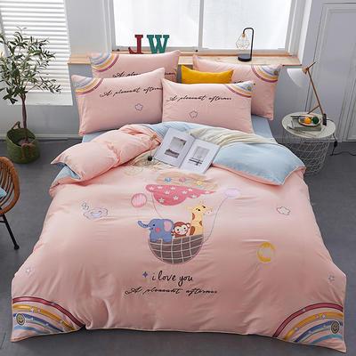 2020新款-80支长绒棉卡通贴布刺绣四件套 1.5m床单款四件套 奇妙乐园-粉