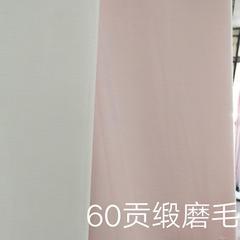 60s贡缎磨毛面料 宽幅250 1