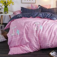 加厚保暖植物羊绒磨毛四件套床上用品被套三件套 1.2m(4英尺)床 快乐小兔【粉色】