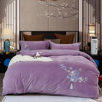 2019新款新中式中国风超暖绒水晶绒刺绣四件套宝宝绒 1.8m床单款 织梦-紫色