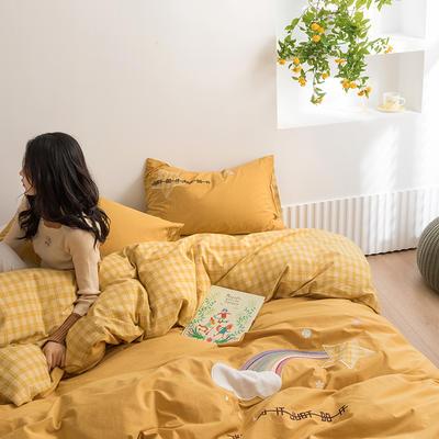 2020新款60支水洗棉绣花四件套 1.2m床单款三件套 彩虹-黄