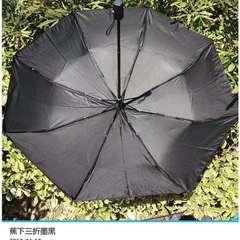 2018新款蕉下遮阳伞晴雨两用小黑伞 均码 墨黑 三折