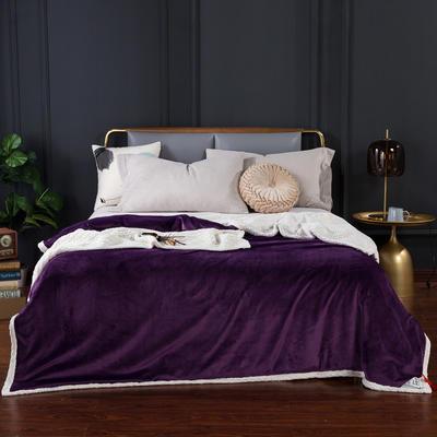 2020新款-双层贝贝绒毯 毛毯款100*130cm 葡萄紫
