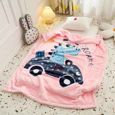 2020新款加厚大版卡通儿童云毯拉舍尔婴儿毯子双层毛毯童毯 105x130cm 恐龙-粉