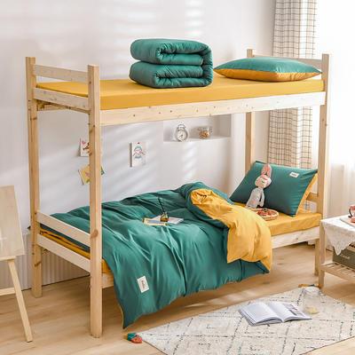 2021新款学生款双拼磨毛贴布纯色宿舍三件套四件套 1.0m床单款三件套 墨绿+姜黄