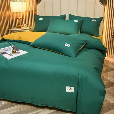 2021新款轻奢纯色贴布绣磨毛双拼四件套 1.0m床单款三件套 墨绿+姜黄