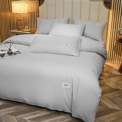 2021新款轻奢纯色贴布绣磨毛双拼四件套 1.0m床单款三件套 简灰