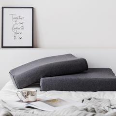 2019新款针织棉乳胶枕-波浪枕 30*50cm深灰色