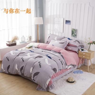 2019新款-牛奶绒印花四件套 1.8m(6英尺)床 与你在一起