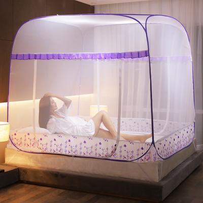 2020新款方顶免安装蒙古包蚊帐 1.2*2.0m 海草鱼-紫色