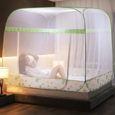 2020新款方顶免安装蒙古包蚊帐 1.5*2.0m 羽叶-绿