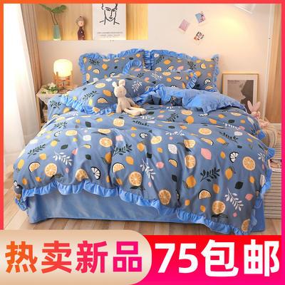 2020新款韩版A版贡棉B版高克重宝宝绒系列四件套 1.5m床单款四件套 甜美飘香