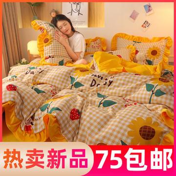 2020新款韩版A版贡棉B版高克重宝宝绒系列四件套