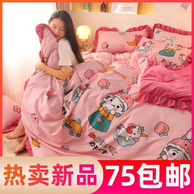2020新款韩版A版贡棉B版高克重宝宝绒系列四件套 1.5m床单款四件套 元气少女