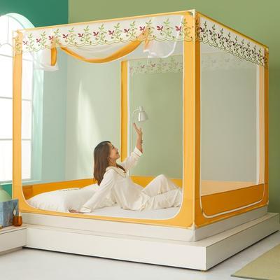 2021新款坐床蚊帐刺绣花边系列-叶子款 1.5*2.0 叶子-橙