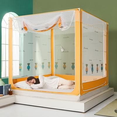 2021新款坐床蚊帐印花系列印花款 1.5*2.0 小熊印花-橙