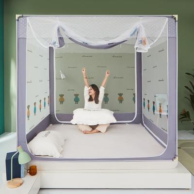 2021新款坐床蚊帐印花系列印花款 1.5*2.0 小熊印花-紫灰