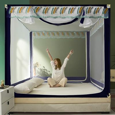 2021新款坐床蚊帐刺绣花边系列—麦穗 1.5*2.0m单遮光防尘顶 麦穗-星空蓝