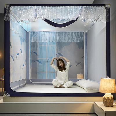 2021新款坐床蚊帐刺印花款-海豚 1.8*2.0m单遮光防尘顶 海豚-星空蓝