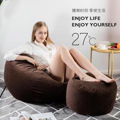 2018新款-圆绒豆袋型懒人沙发 90*110CM 咖啡色+脚蹬
