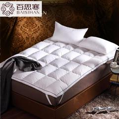 2018新款-百思寒 90白鹅绒双层羽绒床垫 五星级酒店加厚保暖床褥子正品 1.0m(3.3英尺)床 白色