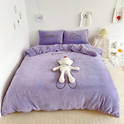 2020新款牛奶绒精致毛巾绣四件套-麦姆熊 送玩偶 1.5m床单款四件套 紫色