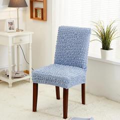 魔块椅套 雾霾蓝 /个