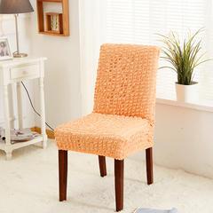 魔块椅套 蜜柚粉 /个