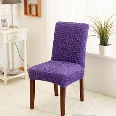 魔块椅套 神秘紫 /个