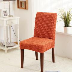 魔块椅套 红砖色 /个