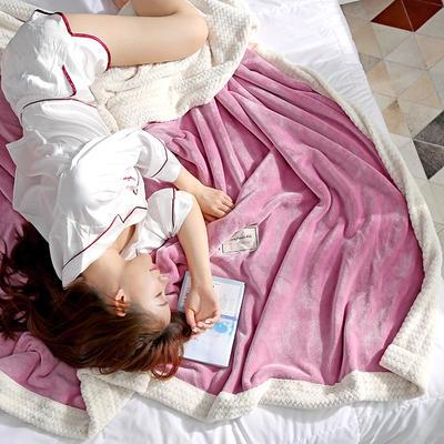280克贝贝绒拼280克法莱绒毛毯 秋冬天盖毯单人沙发毯午睡毯双人珊瑚绒小毯子 180cmX200cm B粉红色